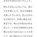 daisuke5@mastodon.social