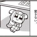 yawarakayoshi@mastodon.social