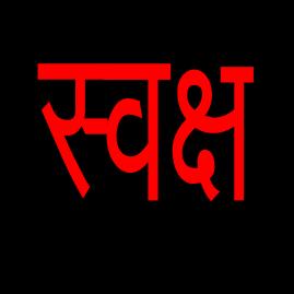 svaksha@mastodon.social