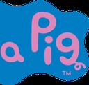 :peppapig2: