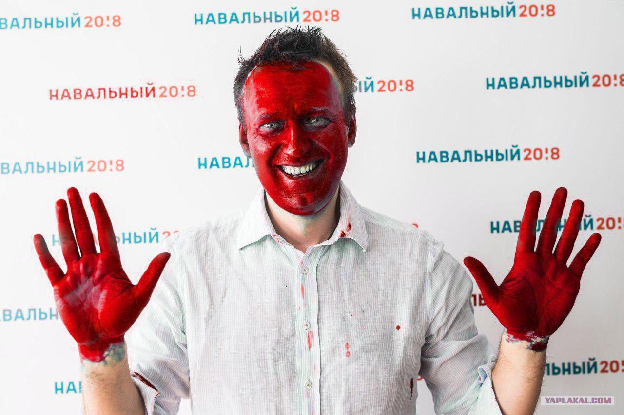 смерть трупы навальный дьявол люцифер сатана некрофилия