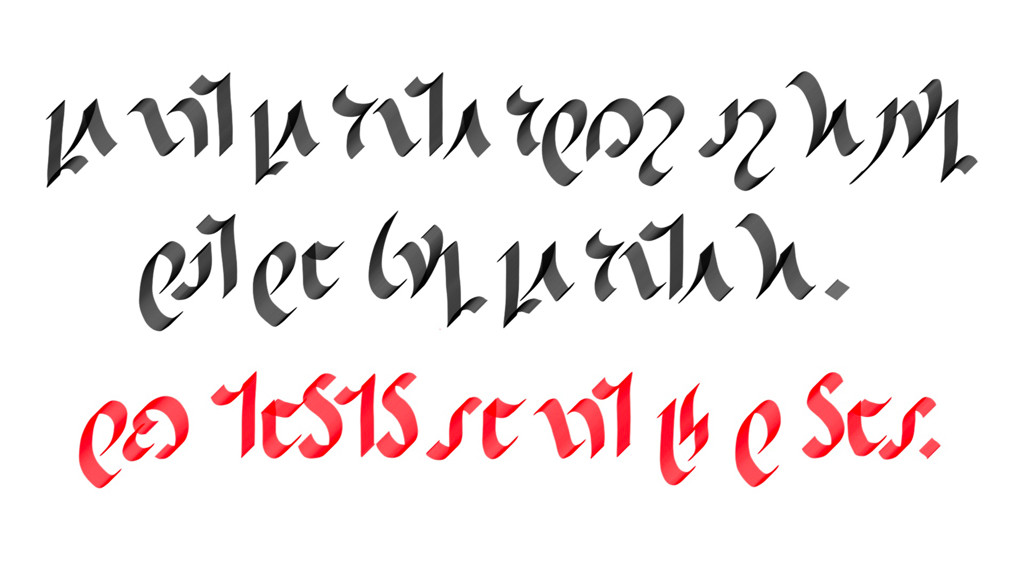 "Shavian alphabet calligraphy in a rounded black letter style of a quote from Bernard Shaw: ""Do not do unto others as you would that they should do unto you. Their tastes may not be the same."""